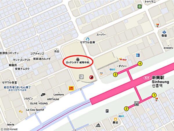 ロッテシネマ城南中央店の地図