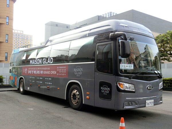 メゾングラッド済州の送迎バス