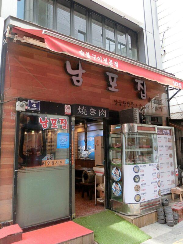 釜山のナンポチッの外観