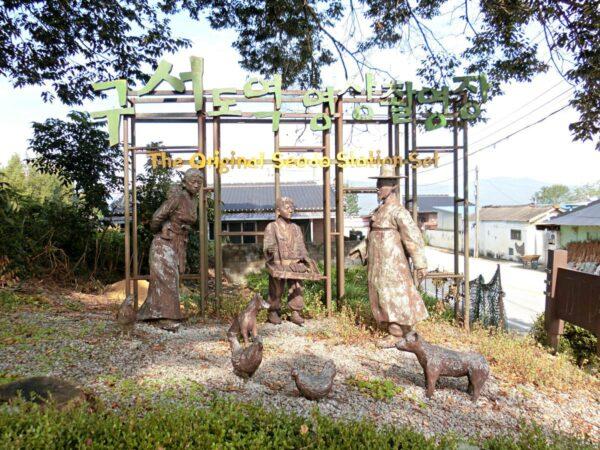 旧書道駅映像撮影場のオブジェ