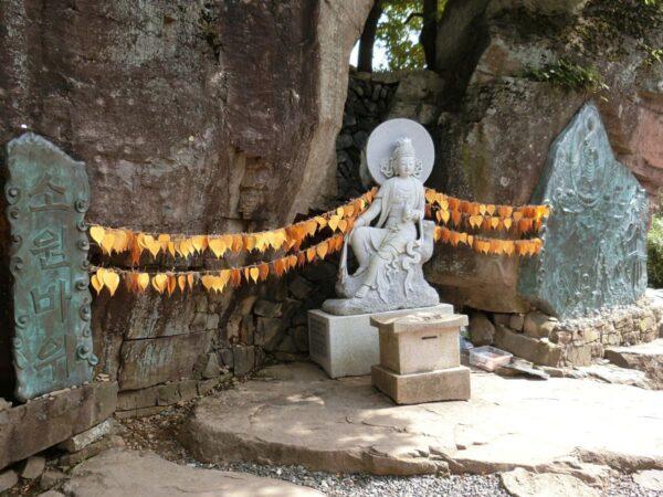 四聖庵の願い岩