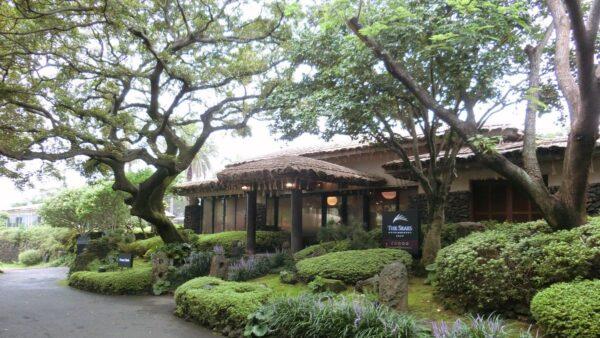済州島のシーエスホテル