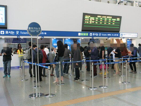 Korailソウル駅の切符売り場