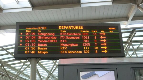 KTXソウル駅の発車案内掲示板