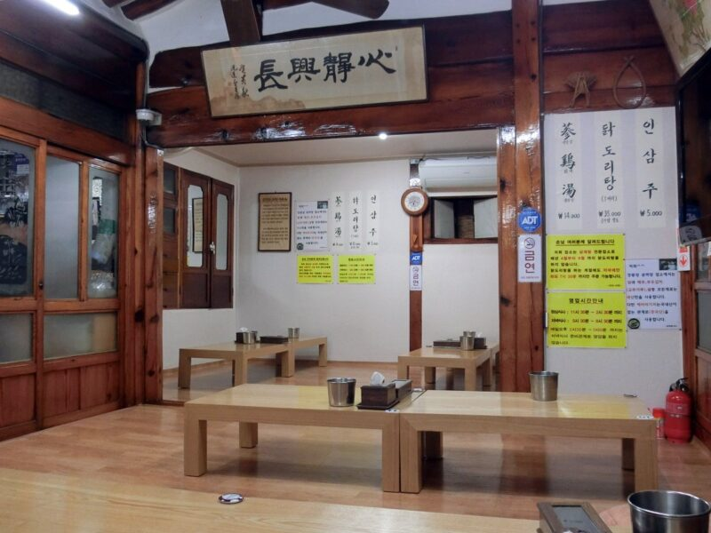 江原亭参鶏湯の店内