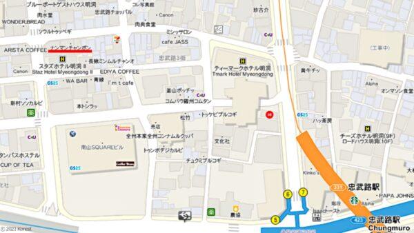 忠武路にある「ナンマンチャンポン」の地図