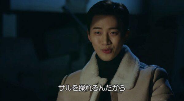 ドラマ「キム課長とソ理事」の1シーン