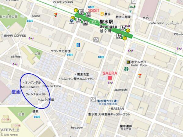 聖水洞カフェ通り近辺の地図
