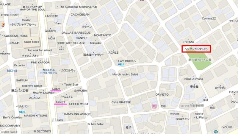 ヘンボッカンマンドゥ本店の地図